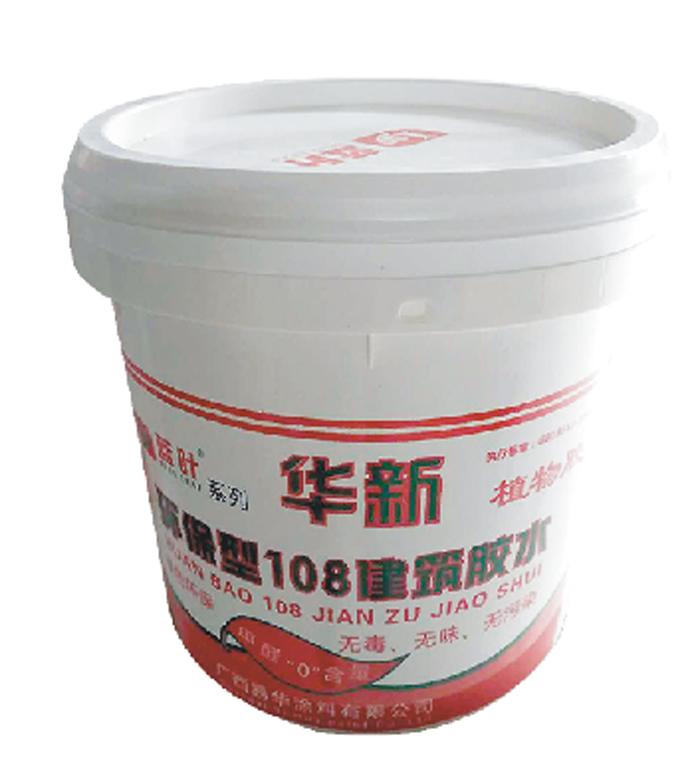 亚博游戏官网华新环保型108建筑胶水
