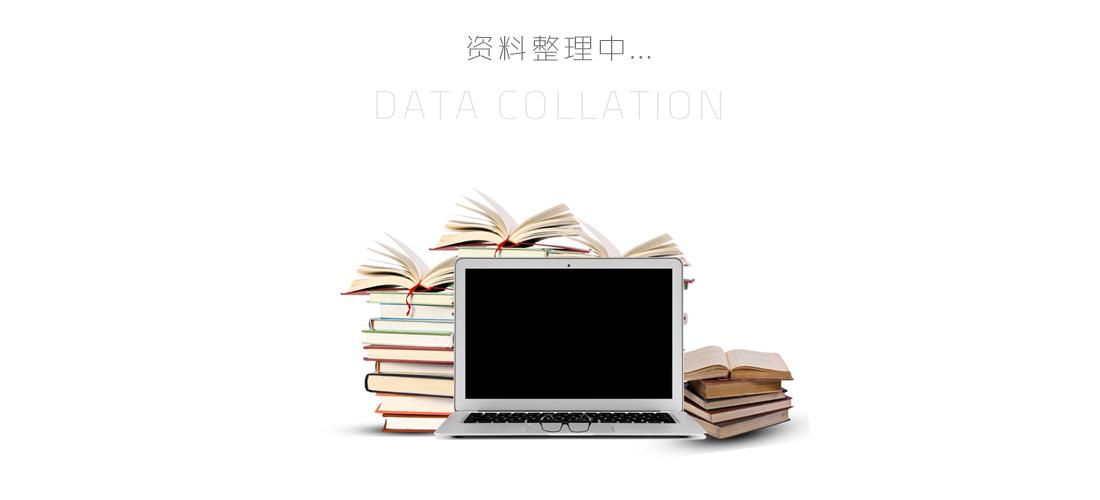 南宁市亚博足彩官网亚博竞彩官网有限公司