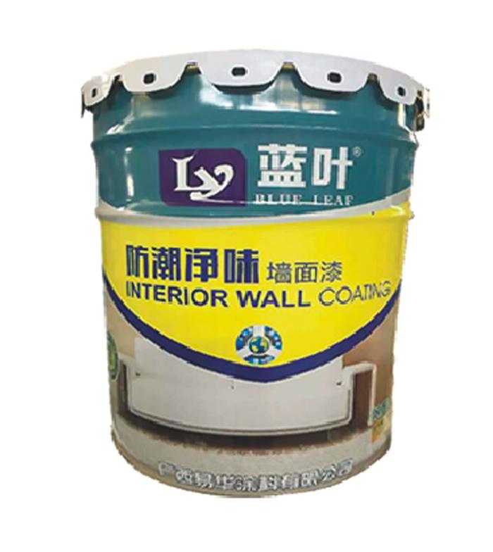 亚博游戏官网防潮净味墙面漆